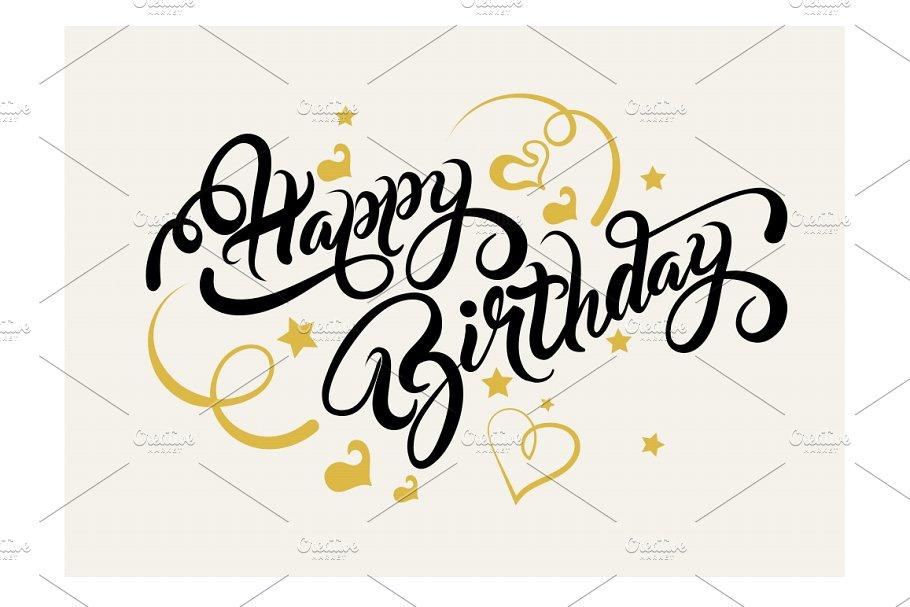 35. Happy Birthday min